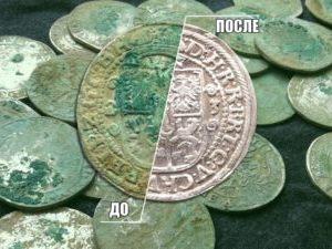 как оистить медные монеты